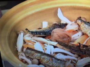 栗原はるみ さんまの炊き込みご飯