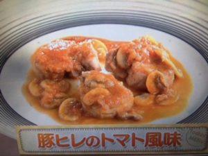 上沼恵美子のおしゃべりクッキング 豚ヒレのトマト風味