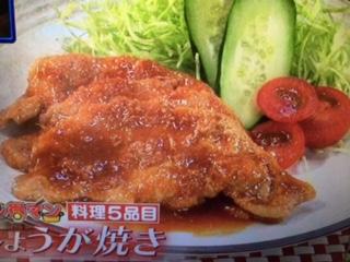 ウル得マン レシピ 豚肉