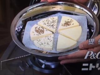 サタデープラス 燻製チーズ