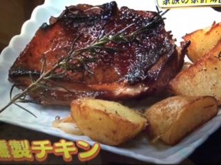 サタデープラス 燻製チキン