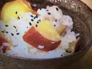 3分クッキング レシピ さつま芋ごはん