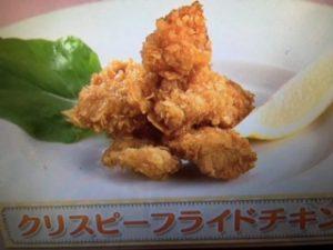 上沼恵美子のおしゃべりクッキング クリスピーフライドチキン