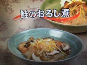 3分クッキング レシピ 鮭のおろし煮