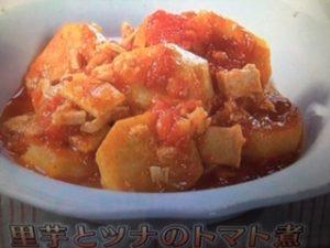 きょうの料理ビギナーズ 里芋とツナのトマト煮
