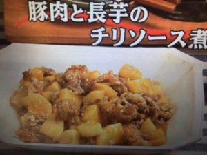 3分クッキング レシピ 豚肉と長芋のチリソース煮