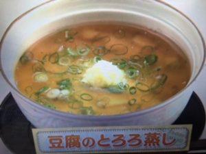 上沼恵美子のおしゃべりクッキング 豆腐のとろろ蒸し