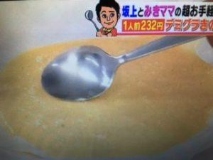 みきママレシピ デミグラきのこのオムライス