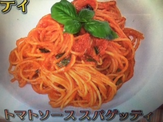 きょうの料理ビギナーズ トマトソーススパゲッティ