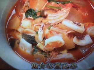 きょうの料理ビギナーズ 魚介の煮込み