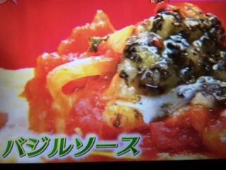 みきママレシピ ほっけのちゃんちゃん焼き