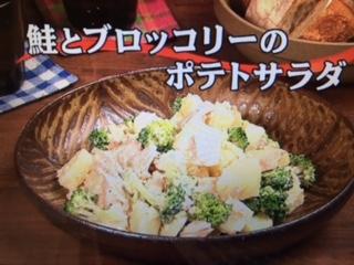3分クッキング 鮭とブロッコリーのポテトサラダ