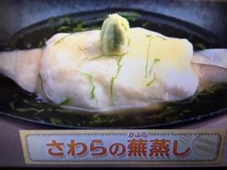 上沼恵美子のおしゃべりクッキング さわらの蕪(かぶら)蒸し