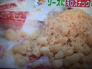 小崎陽一 レシピ 魚介のクリームパスタ風うどん