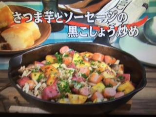 3分クッキング さつま芋とソーセージの黒こしょう炒め