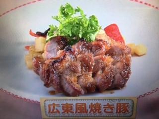 上沼恵美子のおしゃべりクッキング 広東風焼き豚 画像