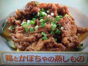 上沼恵美子のおしゃべりクッキング 鶏とかぼちゃの蒸しもの