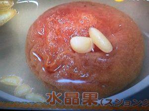 柿 レシピ