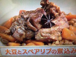 上沼恵美子のおしゃべりクッキング 大豆とスペアリブの煮込み