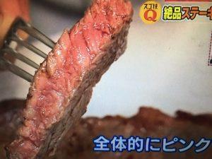 あさイチ ステーキ