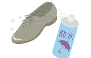 【林先生が驚く初耳学】防水スプレーの効果的な使い方&最強「ネバーウェット」