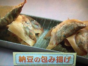 上沼恵美子のおしゃべりクッキング 納豆の包み揚げ