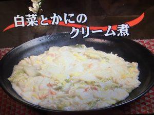 3分クッキング 白菜とかにのクリーム煮