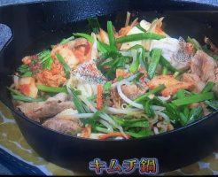 きょうの料理ビギナーズ 海鮮カレー鍋