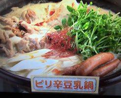 上沼恵美子のおしゃべりクッキング レシピ ピリ辛豆乳鍋