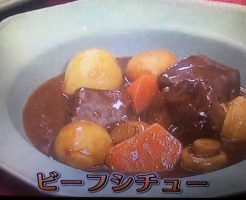 きょうの料理ビギナーズ ビーフシチュー