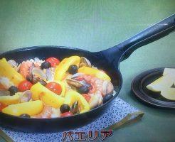 きょうの料理ビギナーズ パエリア