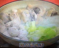 きょうの料理ビギナーズ 鶏の水炊き