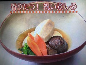 きょうの料理 祝い煮しめ