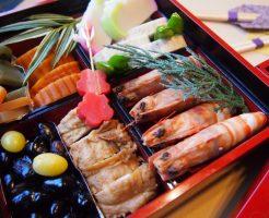 おせち料理 黒豆レシピ 画像