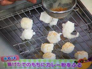 上沼恵美子のおしゃべりクッキング 揚げ餅のキーマカレー