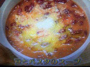 きょうの料理ビギナーズ 豆とパスタのスープ