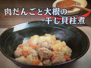 3分クッキング 肉だんごと大根の干し貝柱煮