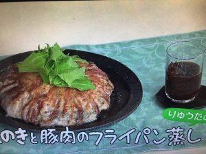 きょうの料理 えのきと豚肉のフライパン蒸し