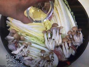 きょうの料理ビギナーズ 白菜と鶏肉のポン酢しょうゆ蒸し