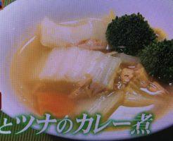 ヒルナンデス 白菜