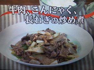 3分クッキング 牛肉、こんにゃく、長ねぎの炒め煮