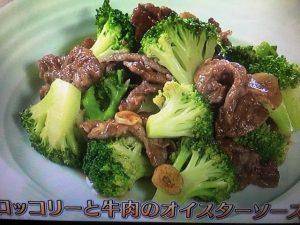 きょうの料理ビギナーズ 牛肉のオイスターソース炒め