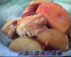 きょうの料理ビギナーズ 大根と豚肉の煮物