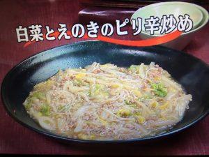 3分クッキング 白菜とえのきのピリ辛炒め