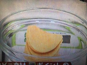 小崎陽一 レシピ 本格チキングラタン