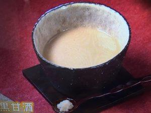 きょうの料理 黒甘酒