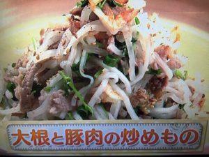 上沼恵美子のおしゃべりクッキング 大根と豚肉の炒めもの