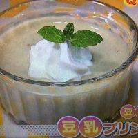 あさイチ 豆乳
