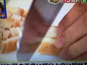コスパー魔美レシピ シューマイ