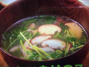 男子ごはん 豆苗としいたけのスープ